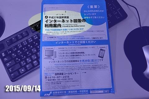 CIMG5122-2.jpg